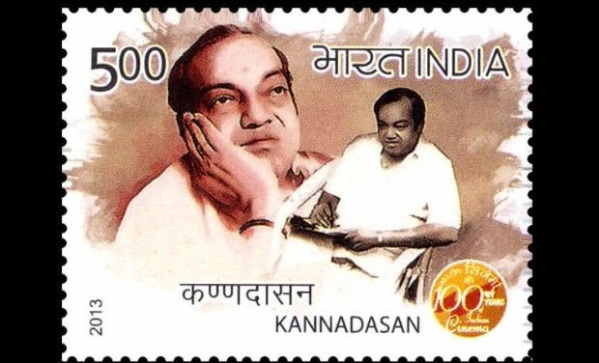 Kannadasan_stamp