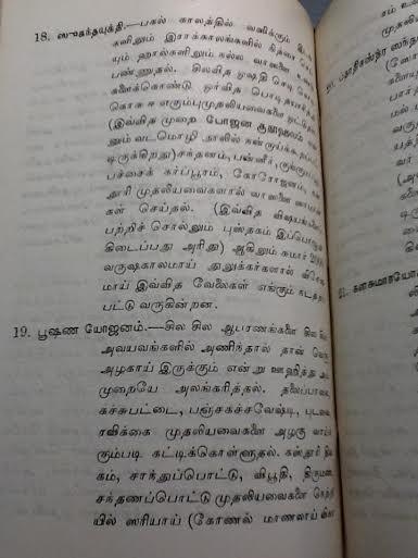 64 art-11