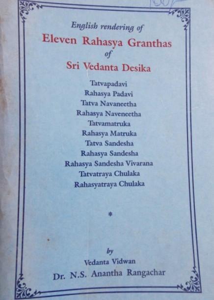 eleven-rahasya-granthas-of-sri-vedanta-desika