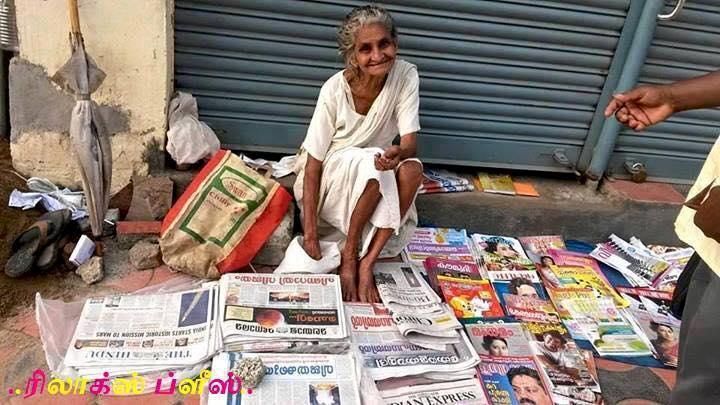 oldest vendor
