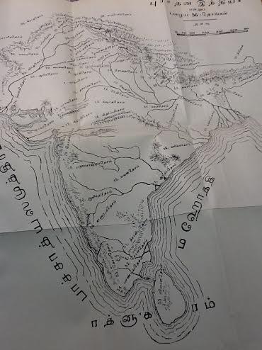 purana map1