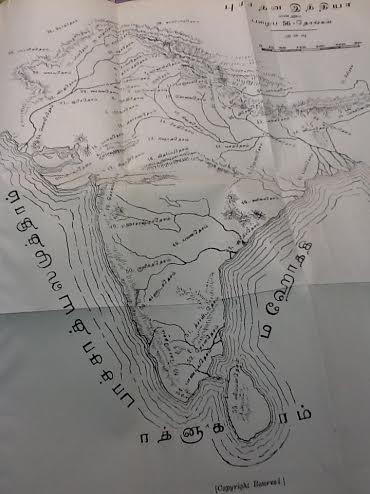 purana map2