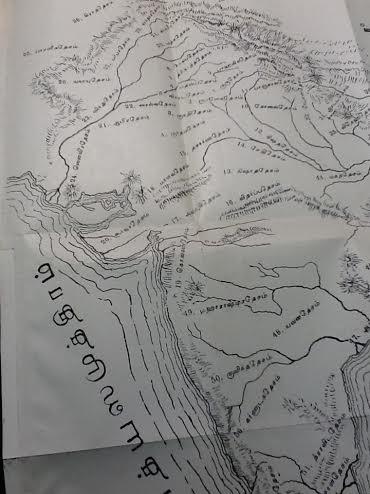 purana map3