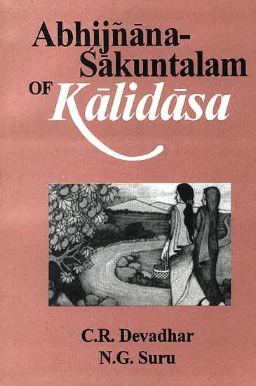 abhijnanasakuntalam_of_kalidas