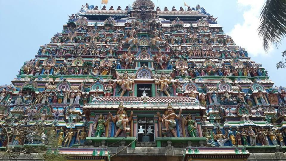 chidambaram tower close