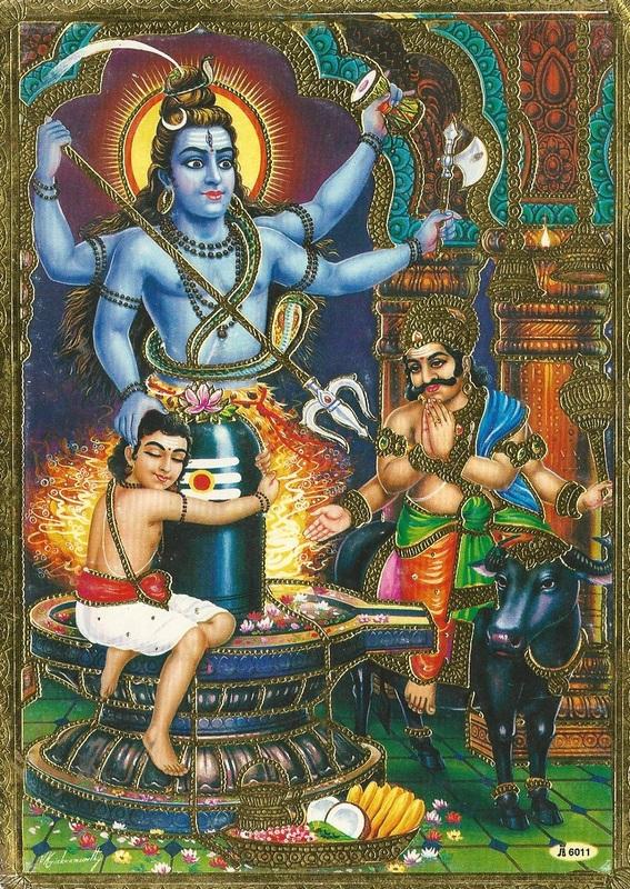 Yama and Markandeya, Siva