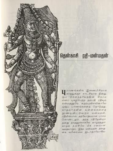 Tamil sex stories pdf file download