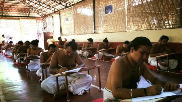 vedagama exam