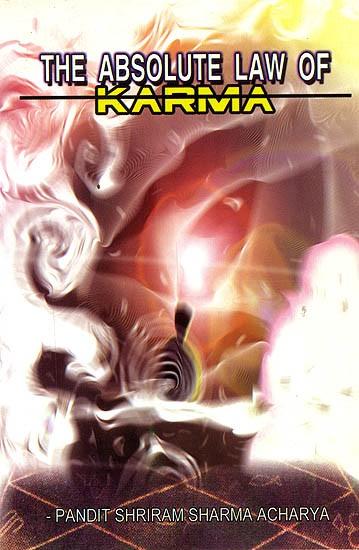 laew of karma 2