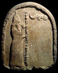 nabonidus-praying-to-the-sun-moon-and-venus