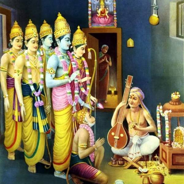 RAMA BEFORE THYAGARAJA