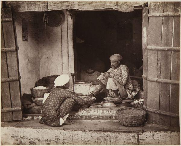 baniya shop