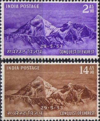 india-1953-conquest-of-mount-everest-set-fine-mint-20096-p