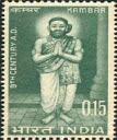 kamban_stamp