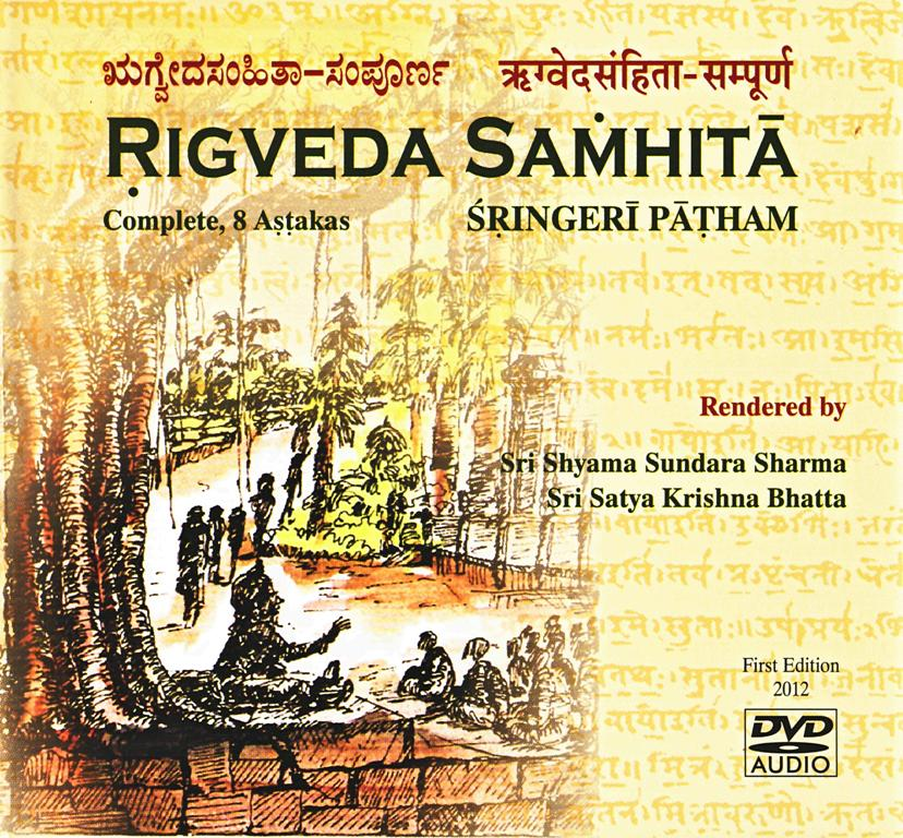 rigveda_front