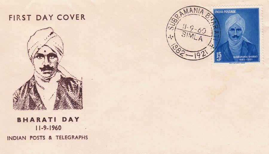 bharati-stampz