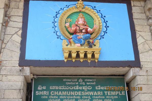 ganapathy, mysore