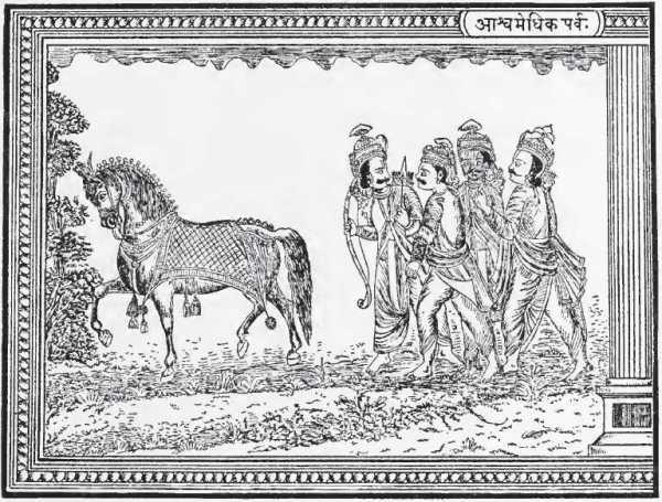 horse-sacrifice2