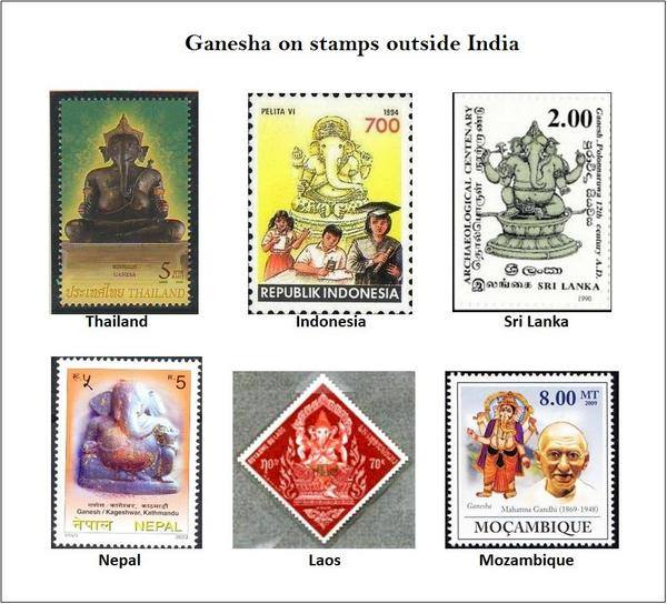 stamps-on-ganesh