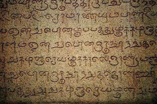 tamil-4
