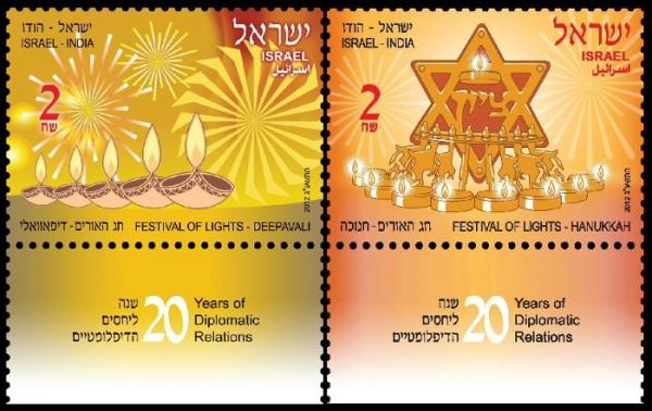 deepavali-israel