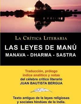 manu-book-1