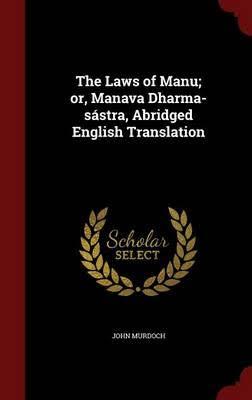 manu-book-2