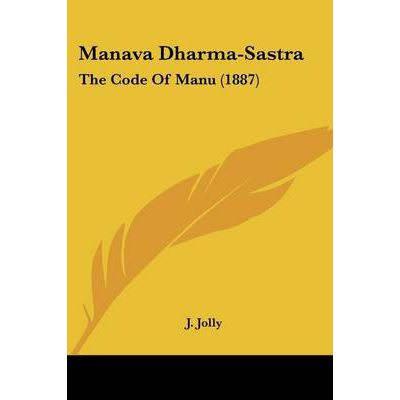 manu-book-3