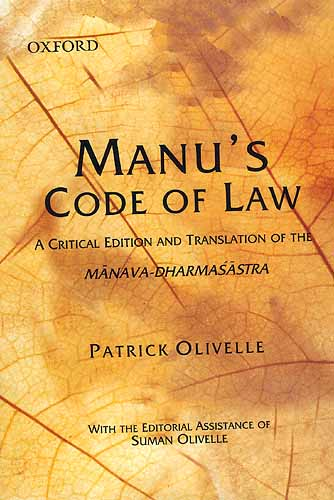 manus_code_of_law_a_critical_edition_and