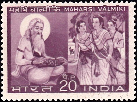 8266f-519-maharshi-valmiki-india-stamp-1