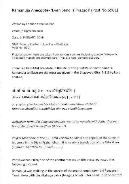 Ramanuja   Tamil and Vedas