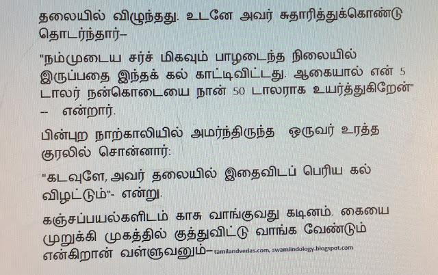Dravidian | Tamil and Vedas